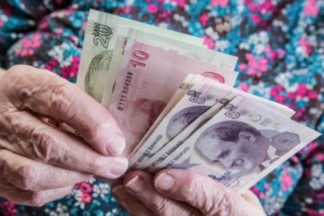 Emekli maaşı kaç yaşında bağlanır? İşte herkesin merak ettiği o şartlar...