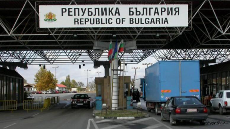 Kapitan Andreevo sınır kapısında rüşvetçilik operasyonu
